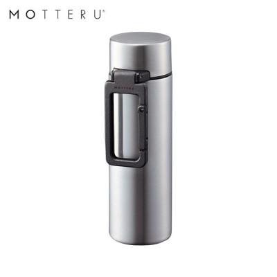 MOTTERU カラビナハンドルサーモステンレスボトル 130ml MO-3003-005 シルバー ゴーウェル 水筒 保冷 保温 2層構造 直飲み