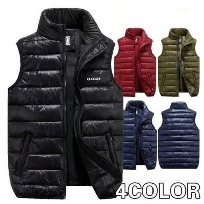 4色  メンズベスト ダウンベスト 中綿ベスト 中綿コート キルトコート ジャケット 立て襟  カジュアル  無地  大きいサイズ