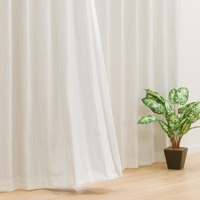 (1枚入り)裏地付き遮光2級・遮熱カーテン(ロワン アイボリー 100X110X1) ニトリ 『玄関先迄納品』
