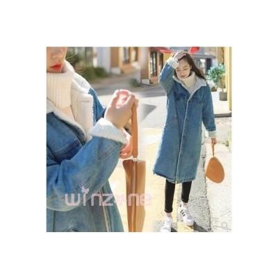 デニムジャケットムートンコートレディースロング丈Gジャンジャケットコートゆったりボア裏起毛厚手あったか暖かい防寒冬服新作