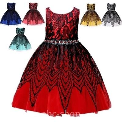 子供ドレス七五三子どもドレス発表会フォーマルロングウエストビジュードレス女の子キッズドレス花童チュールスカートドレスドレスワ安い