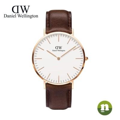 即納 Daniel Wellington ダニエルウェリントン メンズ CLASSIC BRISTOL クラシック ブリストル 40MM 腕時計