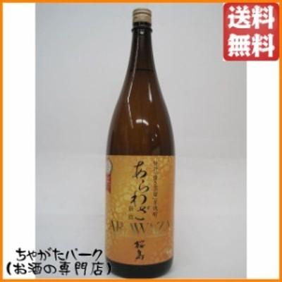 本坊酒造 あらわざ 桜島 ARAWAZA 芋焼酎 25度 1800ml 【お中元 ギフト 御中元】