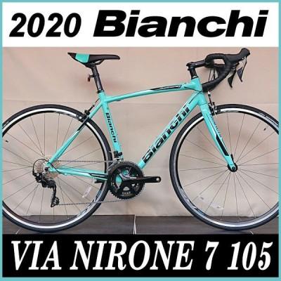 ビアンキ Bianchi ロードバイク ヴィアニローネ 105 2020年モデル (チェレステ) Bianchi VIA NIRONE 7 105