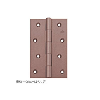 BEST 引抜角蝶番 古代ブロンズ 51mm 120-51-3