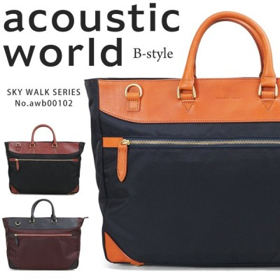 ビジネスバッグ メンズ 軽量 A4 B4 ブリーフケース ブランド 2Way 斜めがけ acoustic world アコースティック・ワールド スカイウォーク 日本製 送料無料