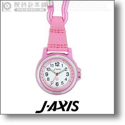 【15日は店内最大26%もどってくる!】 ジェイ・アクシス J-AXIS   ユニセックス 腕時計 TH7352-PI