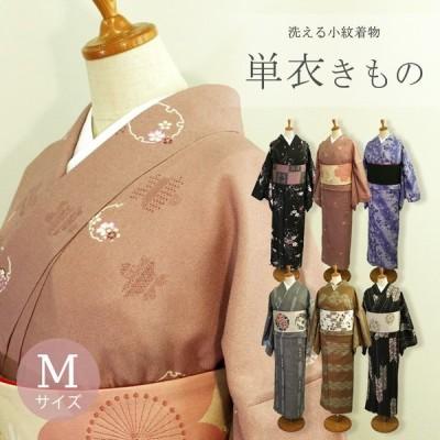 単衣着物  洗える着物  小紋  Mサイズ  シンプルデザイン