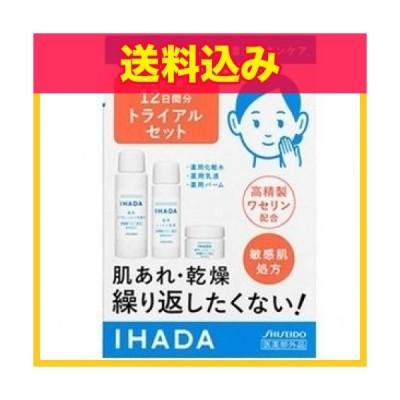 【医薬部外品】資生堂薬品 イハダ薬用スキンケアセットとてもしっとり 1セット※取り寄せ商品 返品不可