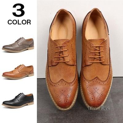 ビジネスシューズ メンズ 紳士靴 メンズシューズ ウイングチップ 外羽根 革靴 歩きやすい フォーマルシューズ