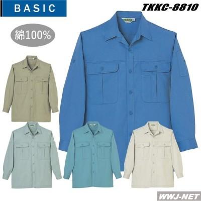 作業服 作業着 綿100% ソフトな風合いが持続する 簡単綿  長袖 シャツ KC-8810 オールシーズン tkkc8810 タカヤ商事