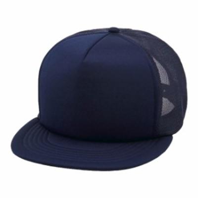 フラットバイザー メッシュ キャップ 帽子 CAP F サイズ ネイビー 無地 ユナイテッドアスレ CAB