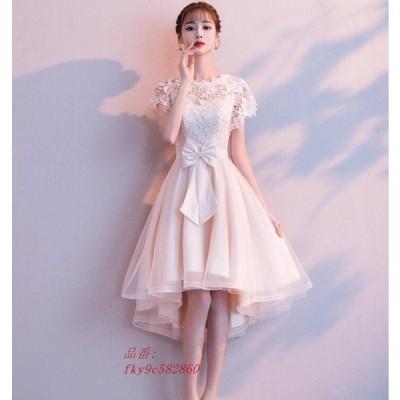 成人式 ブライダル ワンピ女性 花嫁 可愛い Aライン 素敵 冠婚 綺麗 ウェディングドレス 大人 大きいサイズ パーティードレス ワンピース プリンセスライン