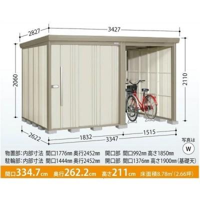 タクボ物置 Mr.ストックマン プラスアルファ TP-S3326(多雪型・標準屋根) 中・大型物置 駐輪 収納庫 屋外 物置き 送料無料