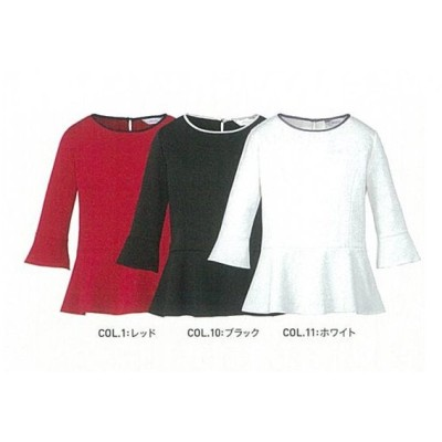 事務服 EWT-631 カーシーカシマ エンジョイ 七分袖プルオーバー