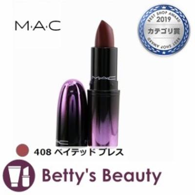 マック / MAC ラブ ミー リップスティック 408 ベイテッド ブレス 3g口紅 M・A・C