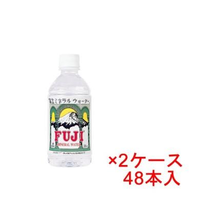 (2ケース)富士ミネラルウォーター 350mlペットボトル×48本入り