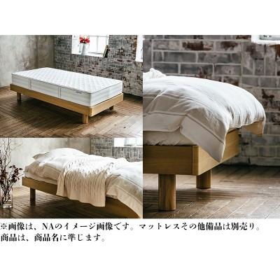 EO429_【開梱設置 完成品】ビスケ シングル ベッド ヘッドレス すのこ ブラウン ベッドフレーム シンプル モダン 家具