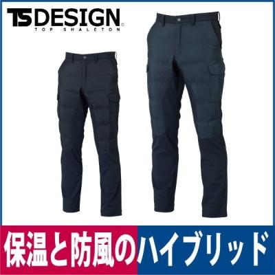 TS DESIGN  作業服 ストレッチ防風カーゴパンツ 84724  防寒 保温  秋冬