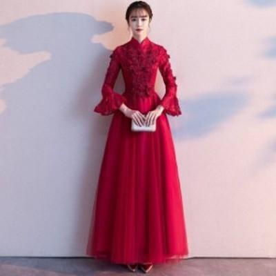 パーティードレス ワイン赤 長袖 フレア袖 キレイめ チャイナドレス ロング丈 結婚式ドレス 二次会 お呼ばれドレス ゲストドレス 赤 イブ