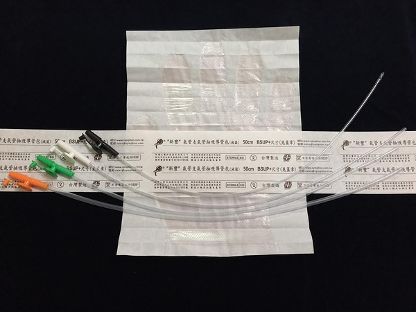 """""""新豐""""氣管支氣管抽吸導管包(滅菌) 吸痰包 FG10~16 (600條/箱) (附手套)"""