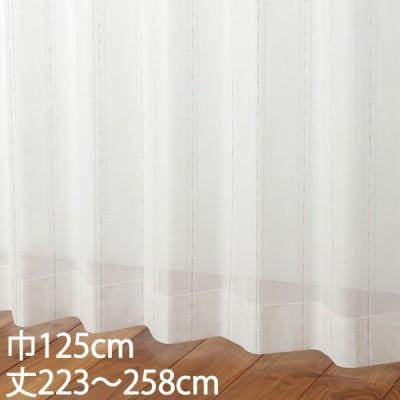 レースカーテン UVカット   カーテン レース アイボリー ウォッシャブル UVカット 巾125×丈223〜258cm TD9533 KEYUCA ケユカ