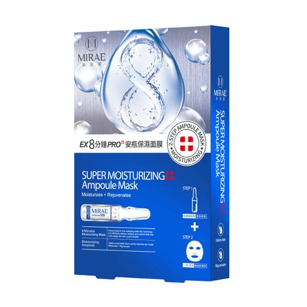 面膜任2件5折*未來美EX8分鐘PRO安瓶保濕面膜(3入)