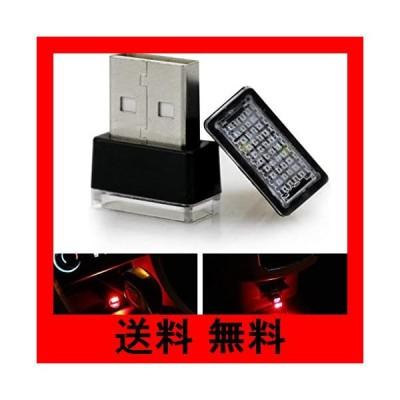 イルミライト 車用 USBイルミカバー レッドLED 車内照明 室内夜間ライト 赤 2個セット USB EL-05