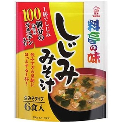 マルコメ お徳用 料亭の味 しじみ 即席味噌汁 6食