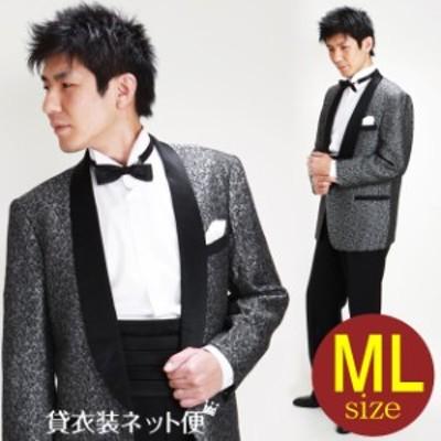 タキシード レンタル M・Lサイズ/168~175cm/グレー NT-UP-1145 送料無料