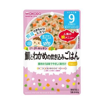 和光堂 グーグーキッチン 鯛とわかめの炊き込みごはん 80g