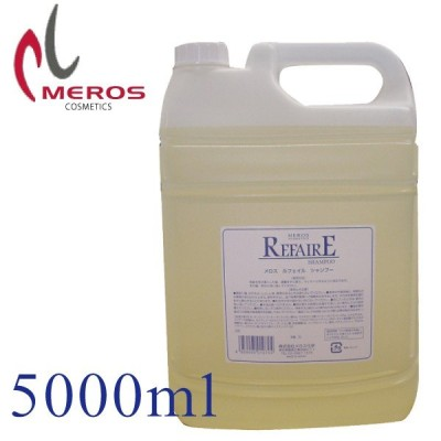 メロス化学 ルフェイル シャンプー 業務用 5000ml 詰め替え用 リフィル メロスコスメティック