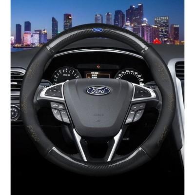 フォードフォックスフォックスモンディオのハンドルカバーは四季通用です