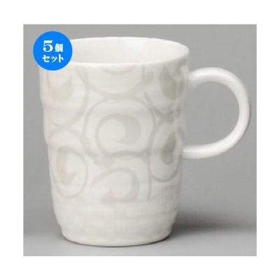 5個セット ☆ マグカップ ☆ 白マット唐草マグ [ 80 x 104mm・320cc ] 【レストラン カフェ 喫茶店 飲食店 業務用 】
