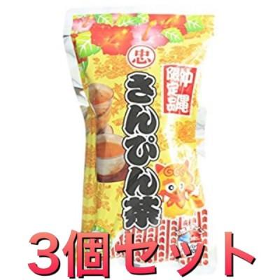 【さんぴん茶】比嘉製茶 5g×40p×3袋セット
