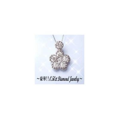 ペンダント ネックレス 選べる K18YG/PG/WG [ホワイト/ピンク/イエロー]ゴールド製×ダイヤ 0.50ct [SIクラス] [フラワー花/Flower] 記念日 誕生日 贈り物