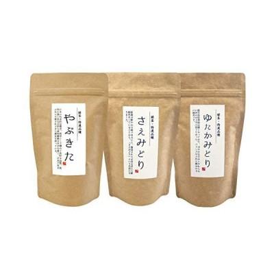 こだわり品種茶飲みくらべセット(やぶきた、さえみどり、ゆたかみどり) | 各210g | 一番茶葉使用 | 深蒸し