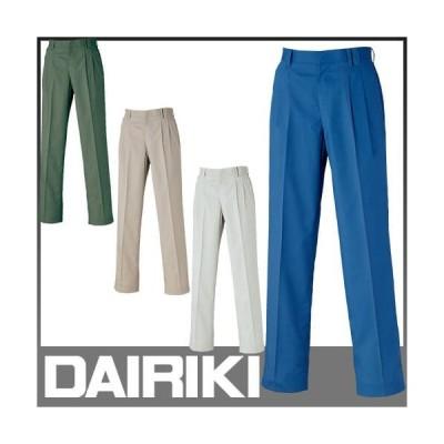 大川被服 DAIRIKI ダイリキ D1-18005 スラックス 18005