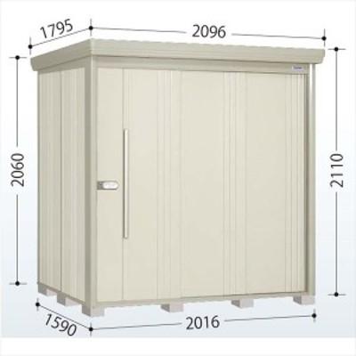 物置 屋外 おしゃれ タクボ物置 ND/ストックマン 側面棚 ND-Z2015Y 一般型 結露減少屋根 『追加