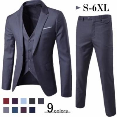 スリーピース スーツ スリムスーツ 3ピース フレッシャーズ メンズスーツ ビジネススーツ 礼服 1ツボタンスーツ フォーマルスーツ メンズ