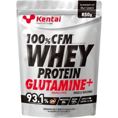 Kentai 100% CFMホエイプロテイン グルタミンプラス プレーンタイプ 850g