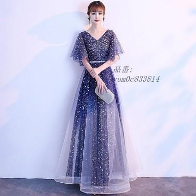ロングドレス フォーマル ワンピース 袖付き 大きいサイズ ロングドレス 他と被らない パーティー ネイビー