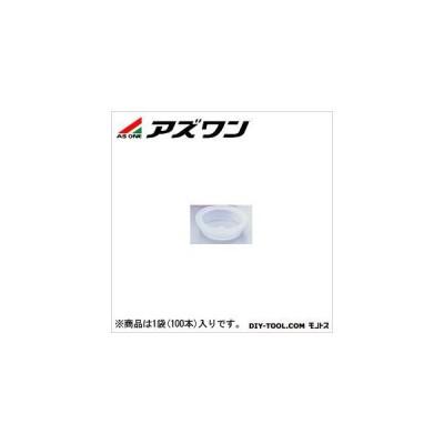 アズワン 規格瓶用中栓 14ml 5-130-71 1袋(100本入)