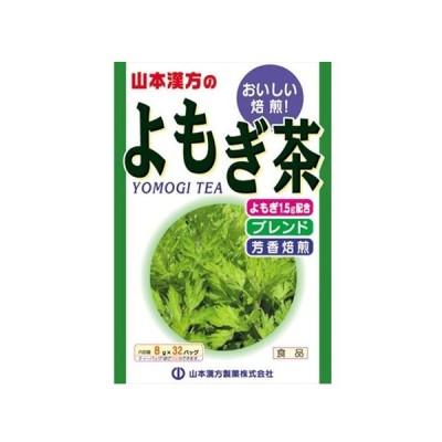 山本漢方製薬 よもぎ茶 8g x 32包