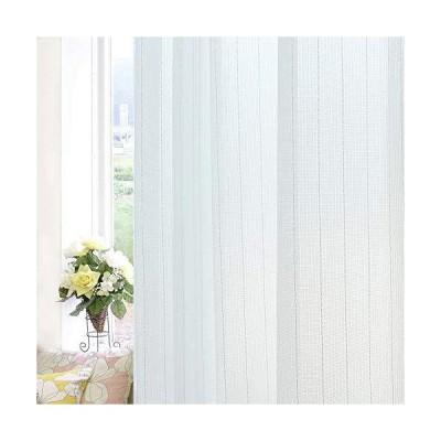 満天カーテン 【幅も丈も5cm単位で選べる ミラーレースカーテン】 UVカット 程よい透け感 セミオーダー レース