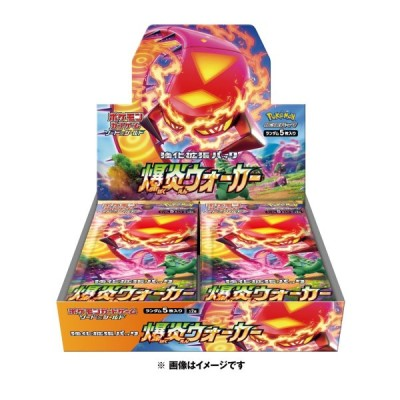 ★Sale★ポケモンカードゲーム 強化拡張パック 爆炎ウォーカー Box Pokemon Card Game Enhanced Expansion Pack Explosion Walker 1 Box (30 packs included)