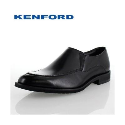 ケンフォード ビジネスシューズ KENFORD KN64 ACJ ブラック 靴 メンズ スリッポン ヴァンプ ラウンドトゥ 3E 紳士靴 本革 幅広 日本製 黒