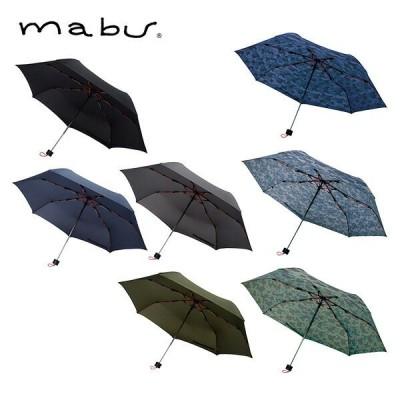 mabu(マブ) 折りたたみ傘 7本骨傘 58cm高強度折りたたみ傘 ストレングスミニ 傘 雨傘 折りたたみ傘 雨具 アンブレラ mabu 軽量 メンズ 男性 7本 58cm ブランド