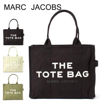 マークジェイコブス トートバッグ 【THE TOTE BAG:ザ トートバッグ】 M0016156 トラベラートート 選べるカラー MARC JACOBS 【bgl】
