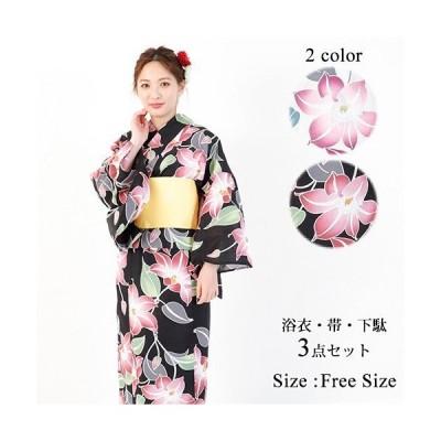 浴衣3点セット 大きな花柄がパッと華やかに演出してくれる浴衣 ホワイト ブラック フリーサイズ